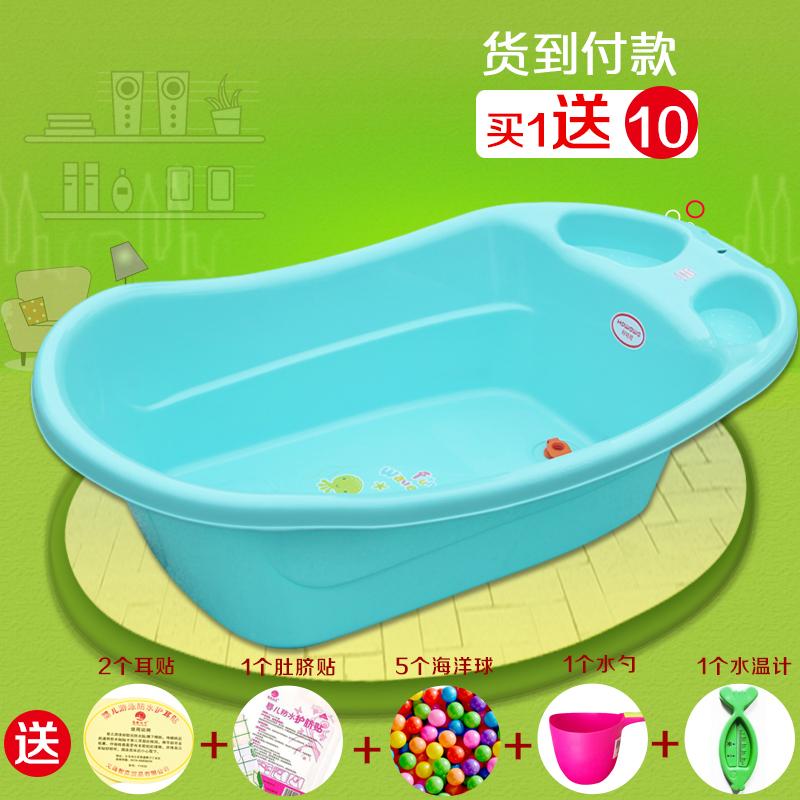 Howawa Baby Bath Tub Newborn Bathtub Buy One Get Ten Freebies Green ...