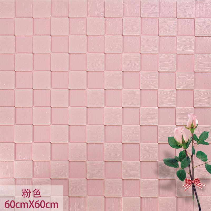 Buy 5 get 1 free] WB self-adhesive wallpaper mosaic wood grain TV ...