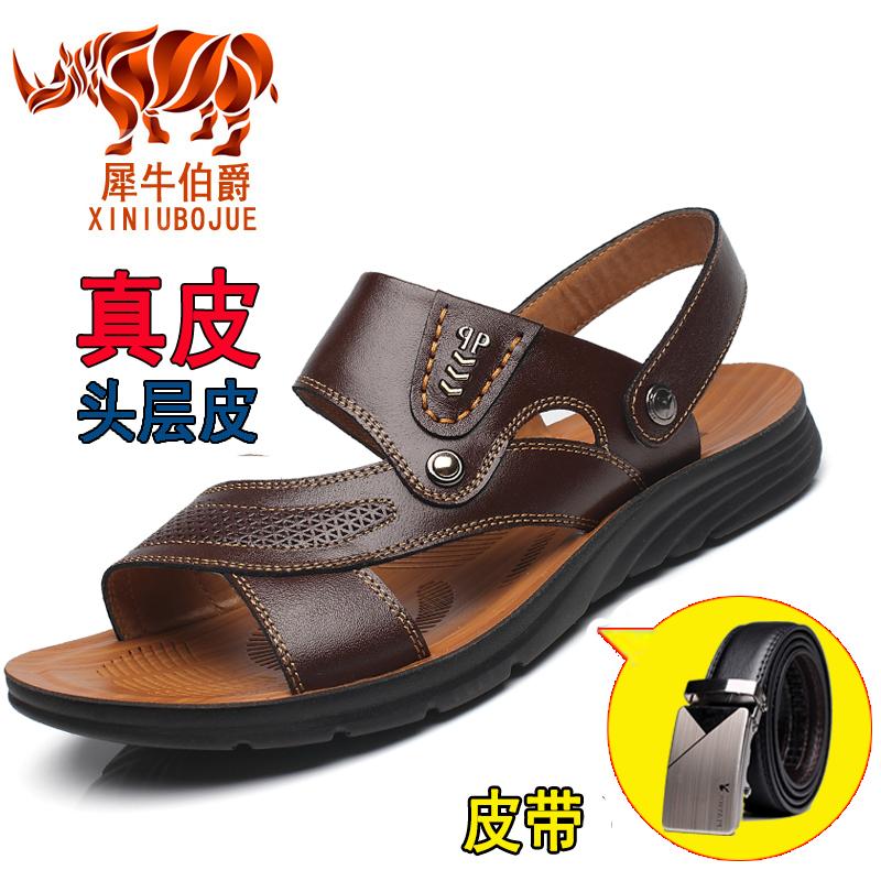 Men Leisure Dual-use Anti-slip Leather Sandals cheap sale newest 1pXlbNqfws