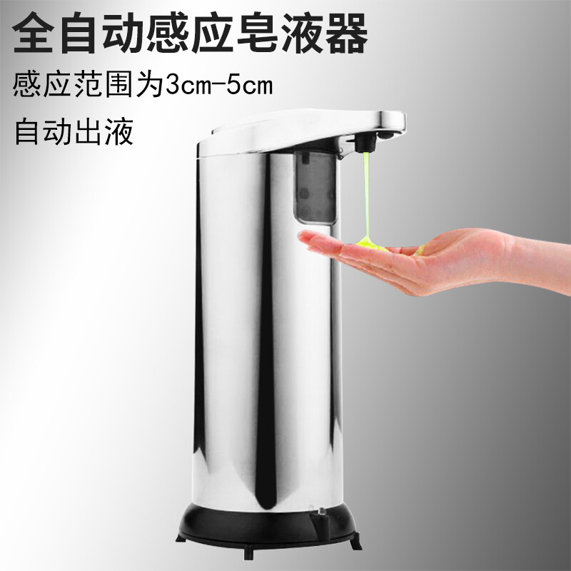 Creative Home Soap Dispenser Stainless Steel Automatic Hand Sanitizer  Bottle Household And Commercial Kitchen Bathroom Soap Dispenser Hand  Sanitizer Bottle ...