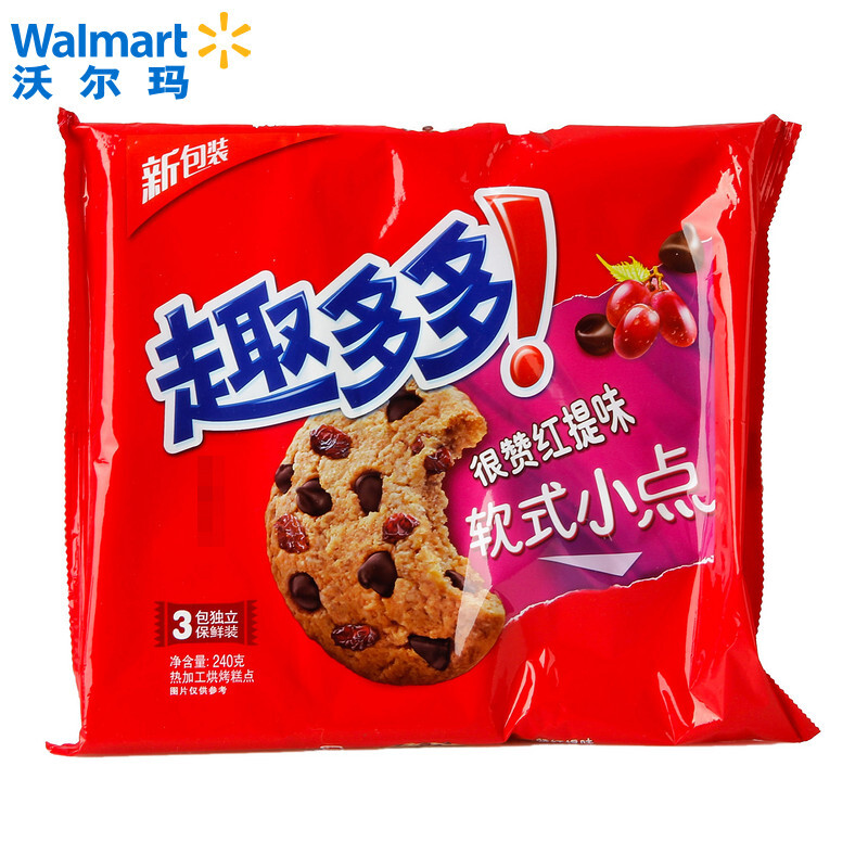 [Wal-Mart] Fun and Fun Soft Biscuits Biscuits Pastry Breakfast Snacks  Featured Red Taste 240g3 Pack