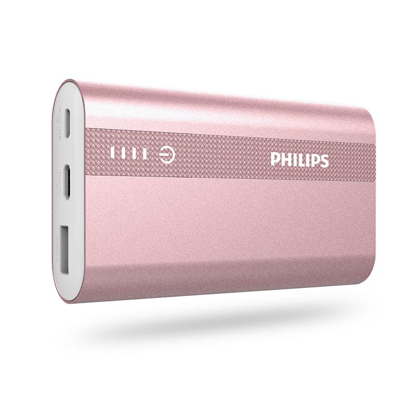 Philips Charging treasure Ultra-thin compact mini portable 18W two-way fast charging 10000 mAh DLP2101Q ...
