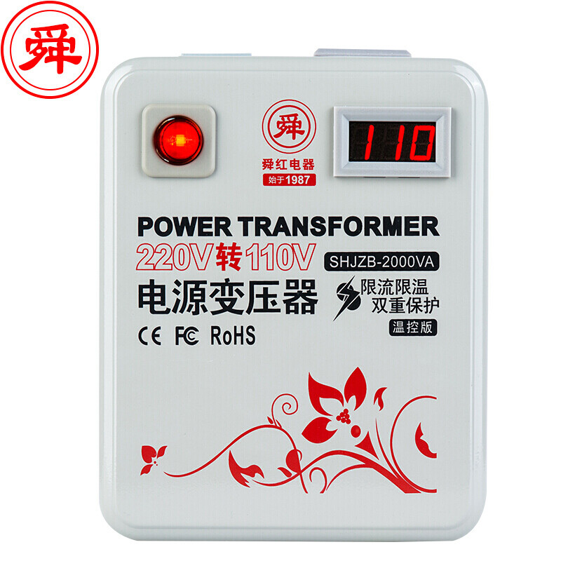 Blush transformer with voltmeter foot power temperature control ...