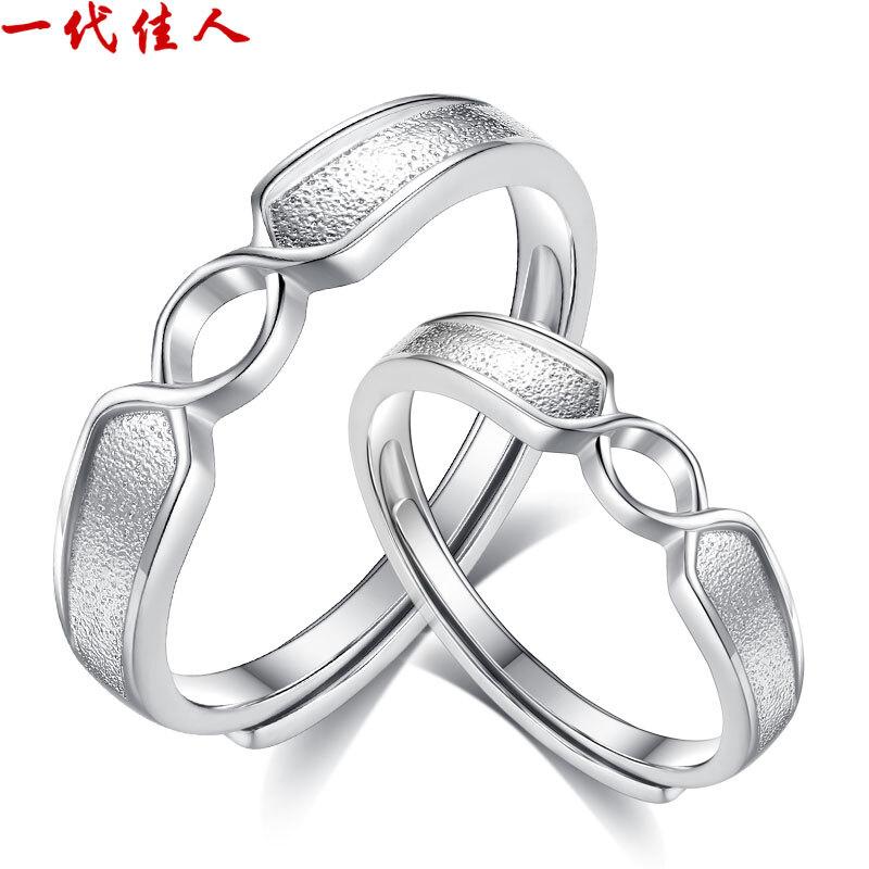 A Generation Of Beautiful People Silver Hug 925 Couple Ring Rings For Men And Women Open Valentines Day Birthday Gift Girl To Send
