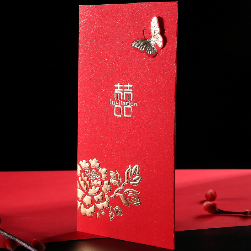 Shi Yidu Wedding Supplies Wedding Invitations Chinese Wedding