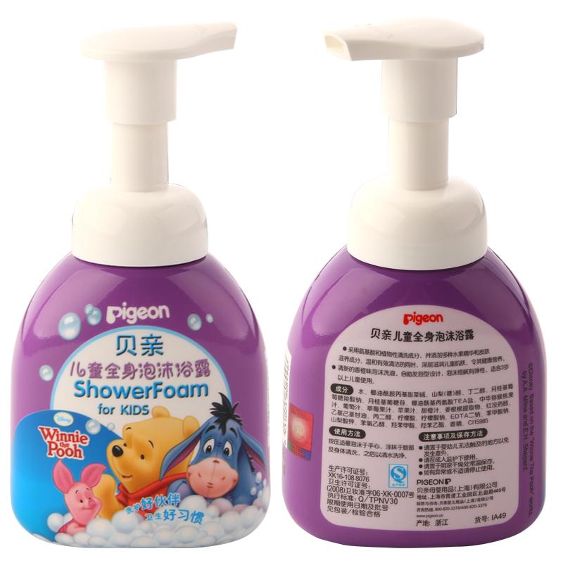 Pigeon Pigeon Children\'s Shower Gel Newborn Child Bath Liquid Baby ...
