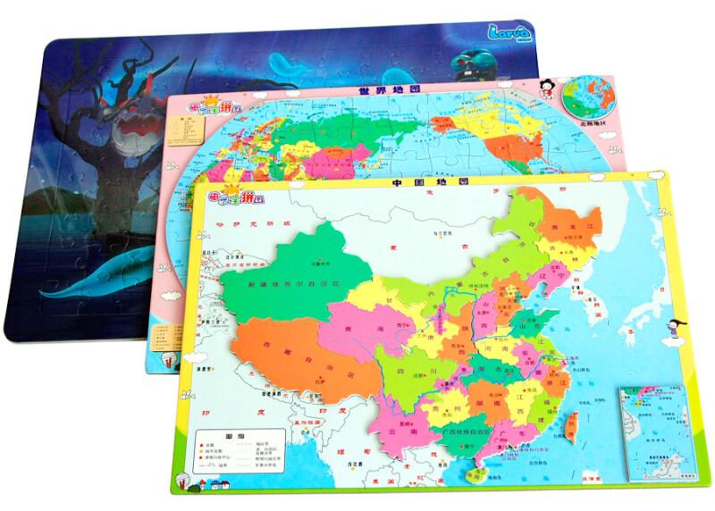 China Map Puzzle.China World Map Magnetic Puzzle Set China Map Puzzle World Map