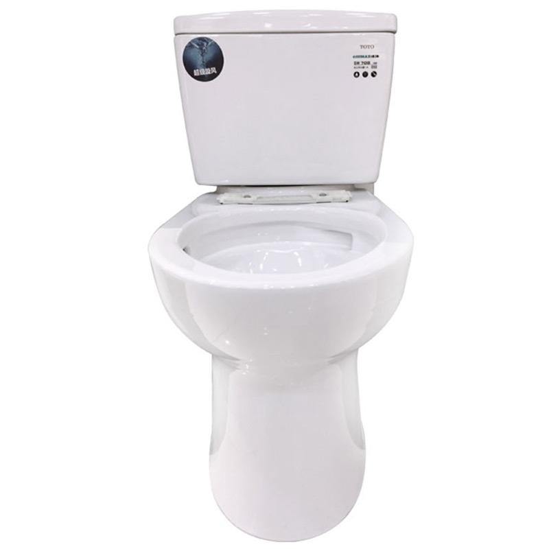 TOTO toilet toilet super swirling toilet flush toilet CW706RB ...