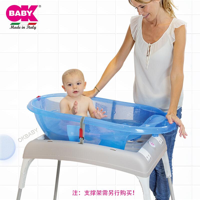 OKBABY Odaba new Sit-up newborn baby bath tub Baby imported tub Baby ...