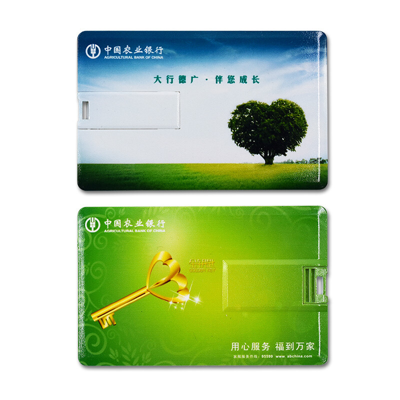 Clear card u disk 16g32g USB flash drive business card type U disk ...