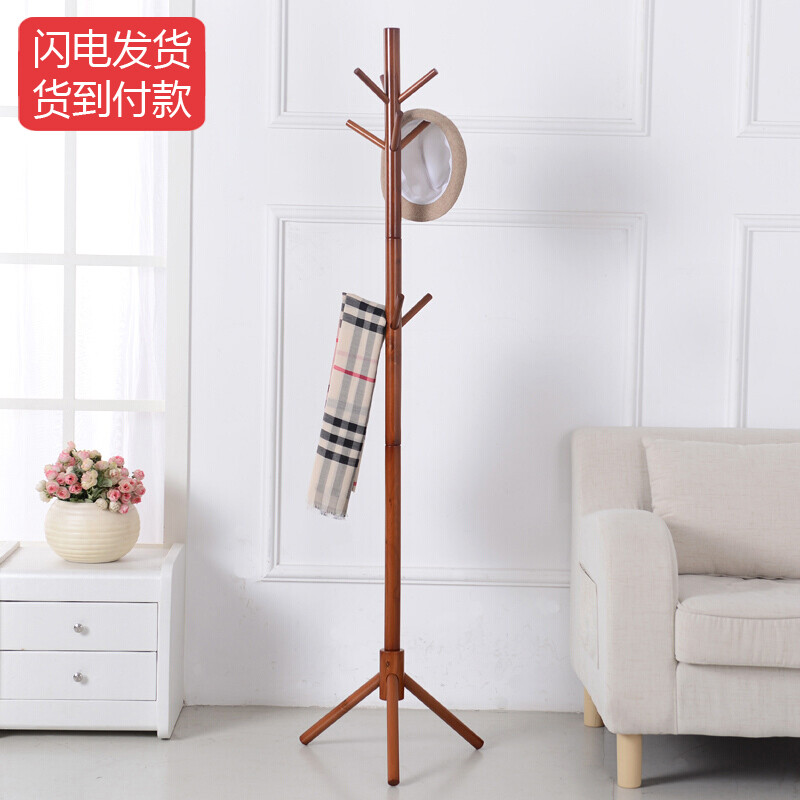 Ha Luodun HALODN Solid Wood Coat Rack Bedroom Living Room Floor Hanging Rack  Disc Hanging Clothes Rack B Honey Color  176 High *45 Bottom Width