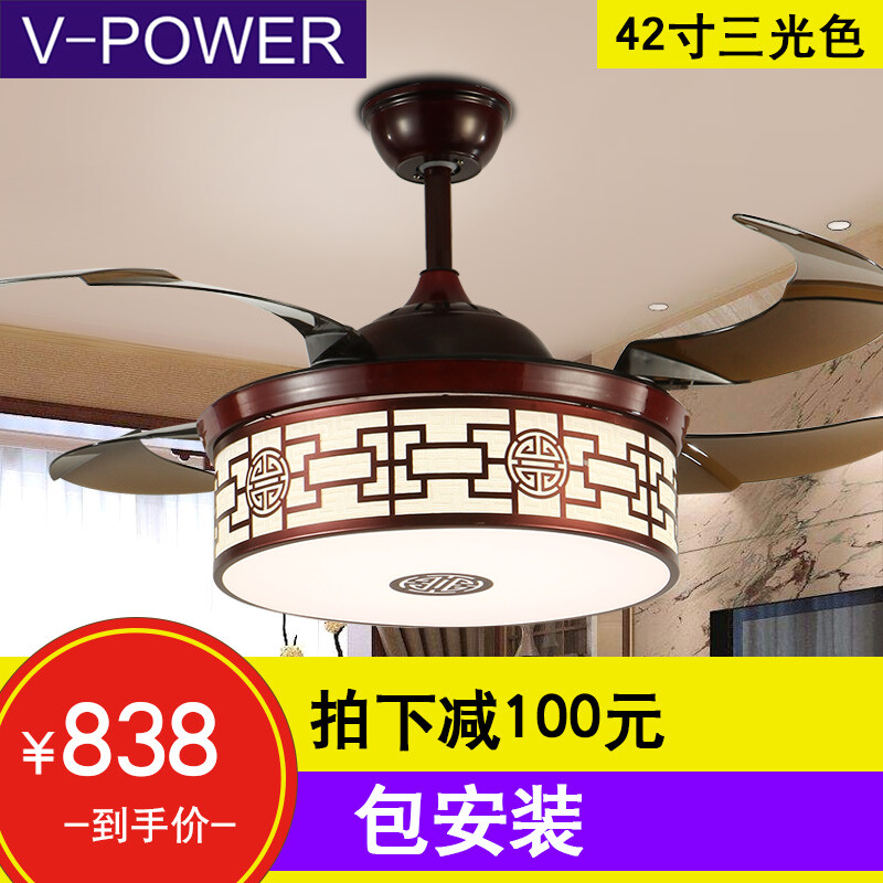 Free installationv power new chinese stealth ceiling fan light fan free installationv power new chinese stealth ceiling fan light fan lamp living room dining room retro home fan light wind led fan chandelier wood 020 aloadofball Choice Image
