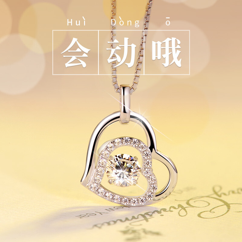S925 Silver Necklace Valentines Day Gift For Girlfriend Birthday Girl Practical Romantic Surprise Creative Goddess To Send Wife