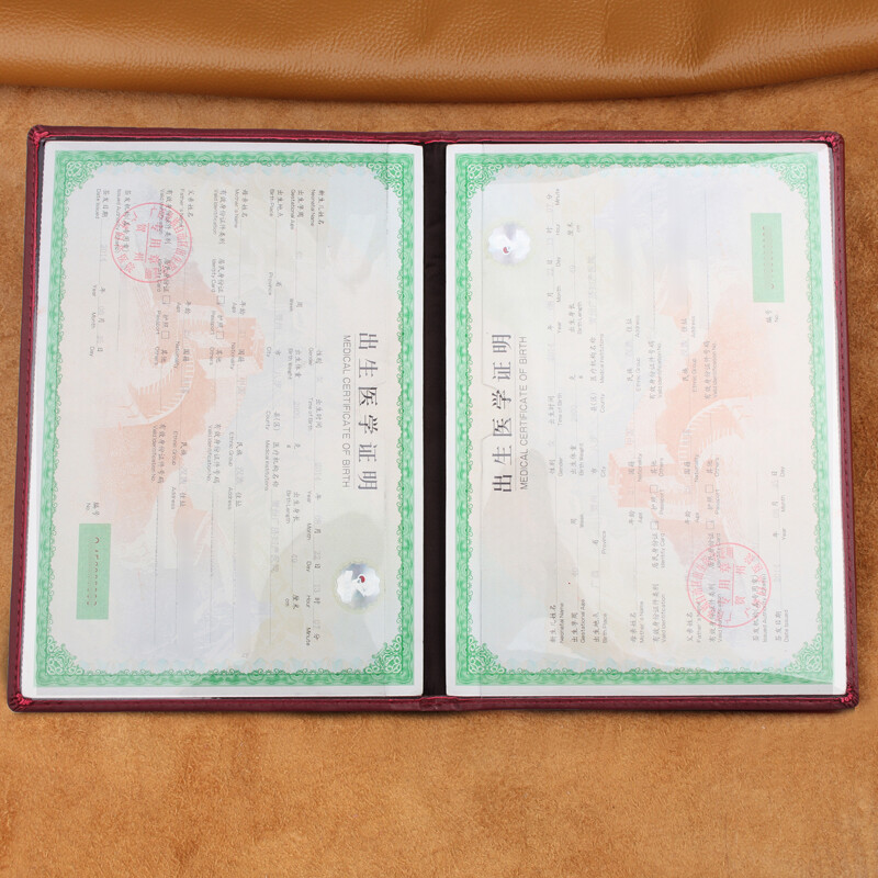 Cow cut - leather odorless] 2017 new birth certificate leather case ...
