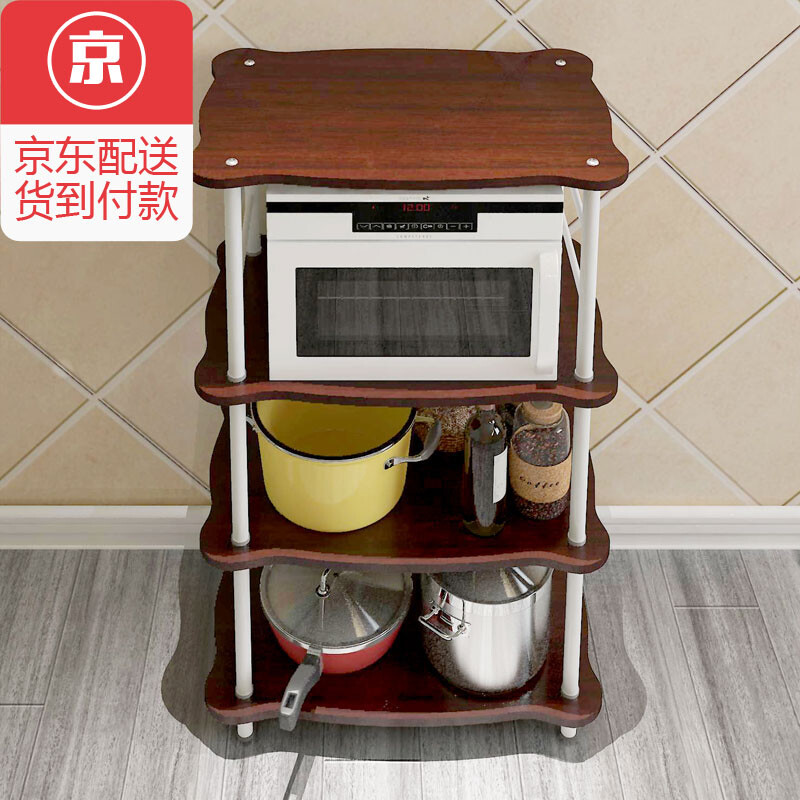 Hardenton Kitchen Racks Microwave Oven Racks Racks Floor Multi Purpose  Stands Multi Purpose Storage Shelves Four Layer Black Walnuts See Details