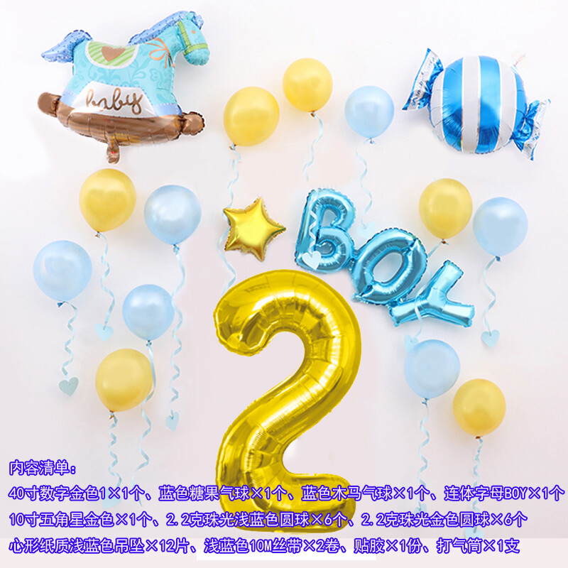 Smile Party Boy Girl 40 Inch Number 1 9 Years Birthday Balloon Set Indoor Scene Arrangement Decoration 2 Old