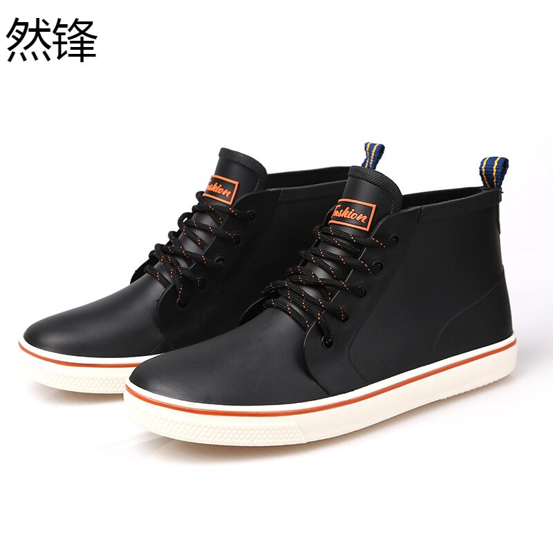 Merveilleux 然锋带短筒 Rain Boots Men Rubber Kitchen Shoes Outdoor Car Wash Rain Boots  Fishing Shoes Waterproof Non Slip Work Shoes XSS Black 43
