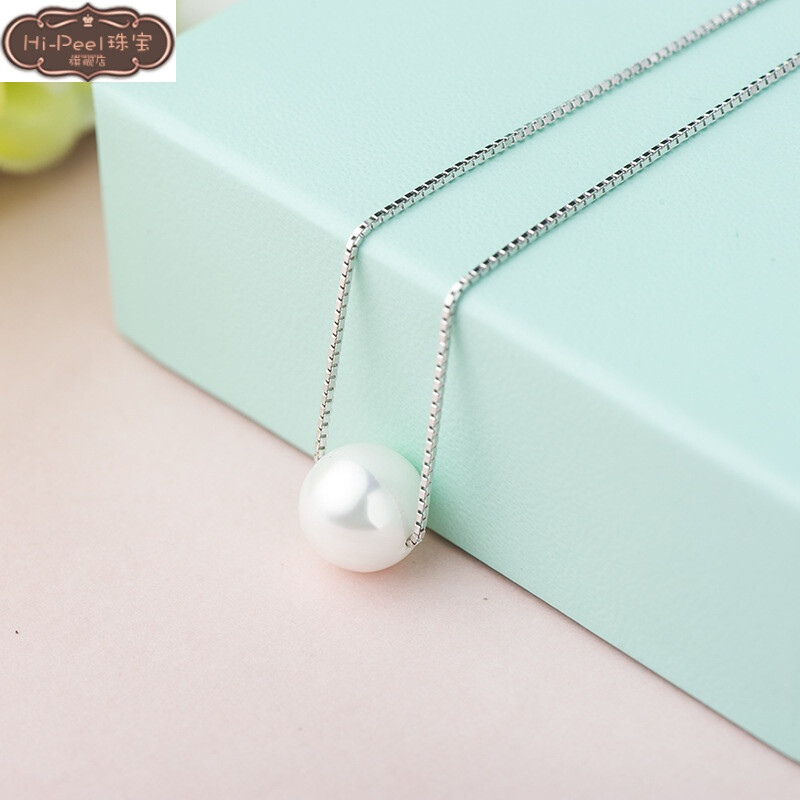 s elegant pearls women chain silver clavicle hi box supermall peel necklace sterling fashion jewelry