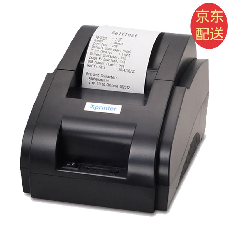 core 烨 xinye xp 58iih 58mm thermal ticket printer takeout