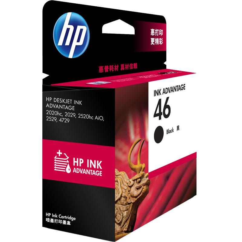 HP (hp) 46 cartridge original 2020hc 2520hc 2529 2029 black single (1500 pages)