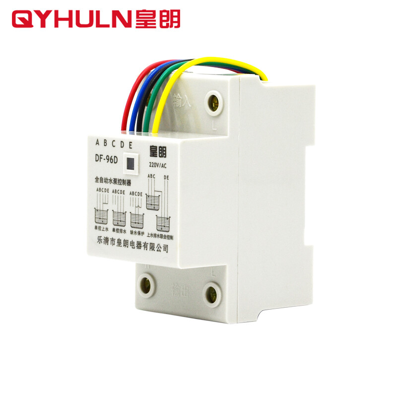 QYHULN water level controller water tank automatic sensor probe