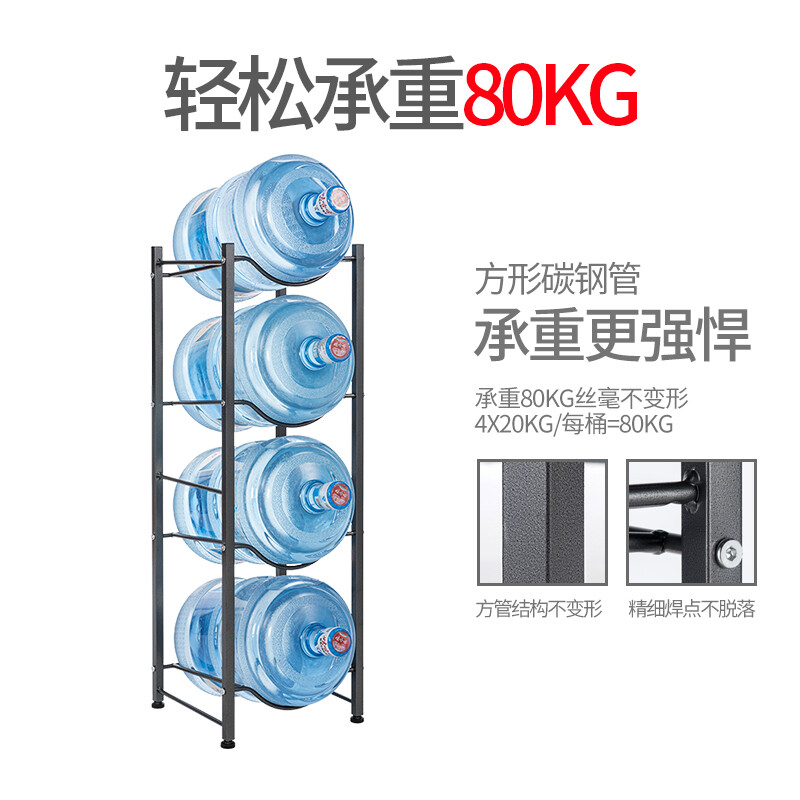SYAYE Four Layer Bucket Rack 34*34*105cm Vertical Water Dispenser Bucket  Storage Rack Household ...