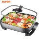 Supor SUPOR electric hot pot household multifunctional electric frying pan electric hot pot electric baking pan frying machine 7.5L large capacity electric cooker JJ4030D604