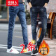 [2 Pack] Antarctic jeans men's autumn plus velvet thickening men's self-cultivation warm trousers casual stretch ripped feet pants boys straight loose trousers winter men's trousers K06 style + 3578 style 31
