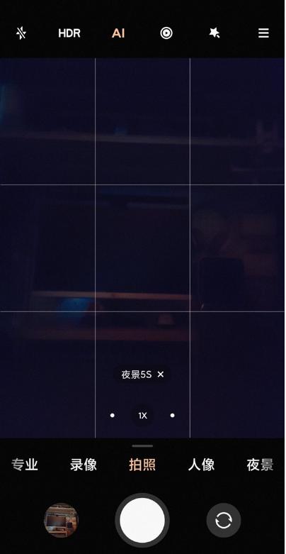 小米11ultra夜枭超级夜景算法详解分享
