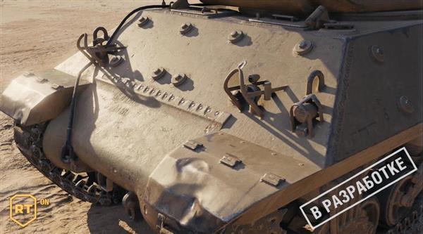 坦克世界优化多核CPU 支持光追无需光追显卡