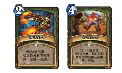 炉石传说贫瘠之地兽王猎卡组怎么玩