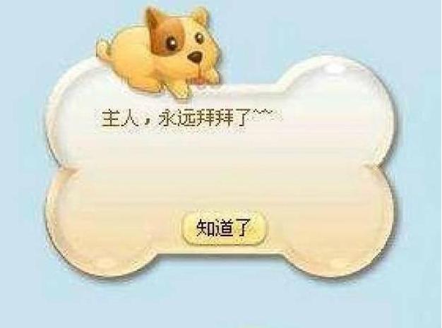 抖音内测喂养虚拟宠物功能介绍