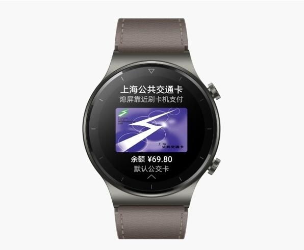 华为watchgt2pro怎么刷公交卡