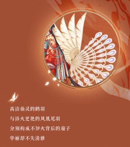 阴阳师三周年上线典藏皮肤 不知火典藏皮肤蝶步韶华