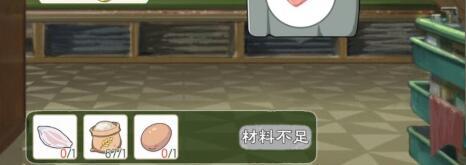 小森生活鱼肉火腿怎么得