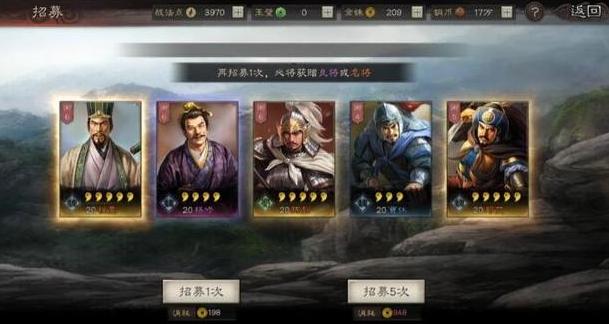 三国志战略版S6魏法盾阵容怎么选