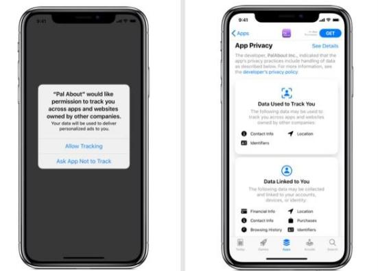 苹果iOS14.5上线App跟踪透明度功能介绍