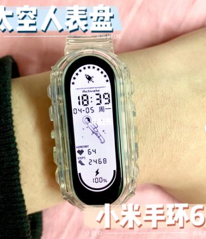小米手环6太空人表盘怎么设置