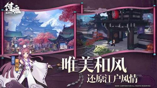 侍魂胧月传说9月19日更新公告 家族矿战玩法及体验优化