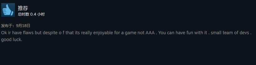 魔狩猎Steam多半差评 好评率仅38%