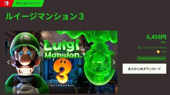 路易鬼屋3预载开启 支持中文最多可8人游玩