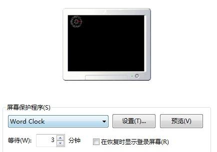抖音Windows系统设置时间动态时钟屏保怎么设置