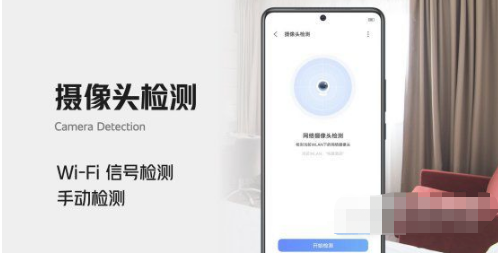 iqooneo5怎么检测摄像头