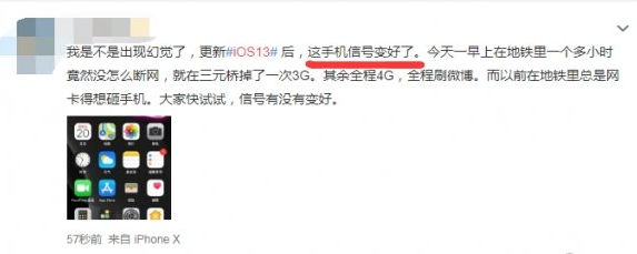 iOS13正式版来了!深色模式上线最低支持iPhone 6S