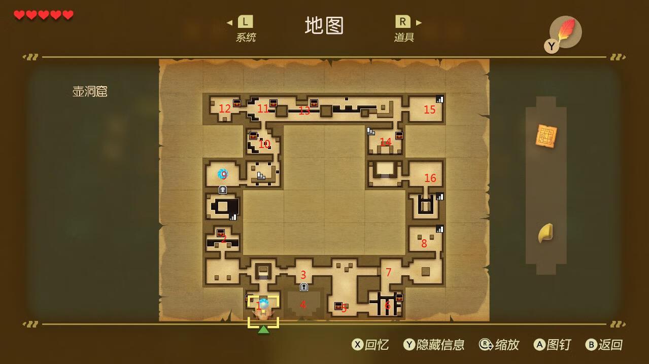 塞尔达传说织梦岛壶洞窟宝箱在哪 壶洞窟全宝箱位置图文攻略