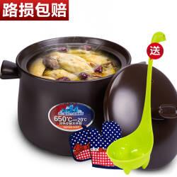苏泊尔(SUPOR) 砂锅陶瓷煲家用炖锅 耐高温 深汤锅养生煲营养陶瓷锅 6L(适合5-7人)TB60A1