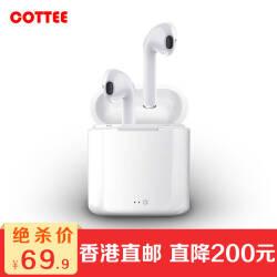 【海外直邮】美国COTTEE 苹果双无线蓝牙耳机 双耳迷你运动超小入耳式 通话立体式手机通用安卓 白色