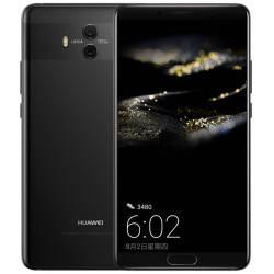 华为(HUAWEI) Mate10 4/6GB+64/128GB全面屏旗舰手机 正品行货大优惠 亮黑色(4+64G)