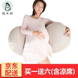 枕工坊孕妇枕头护腰侧睡枕侧卧枕多功能哺乳枕喂奶枕 澳风咖格