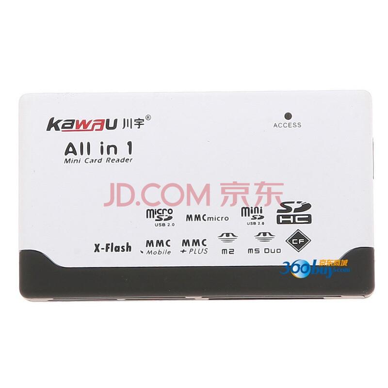川宇多功能合一高速�x卡器支持SD/TF/CF/XD/MS/M2存��卡C235